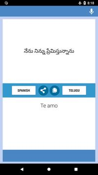 Spanish-Telugu Translator screenshot 1