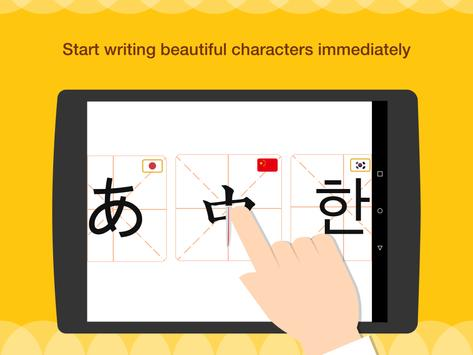 Learn Japanese, Korean, Chinese Offline & Free apk screenshot