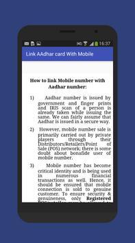 Link Aadhar Card with Mobile apk screenshot