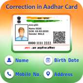 Correction in Aadhar Card Online Update icon