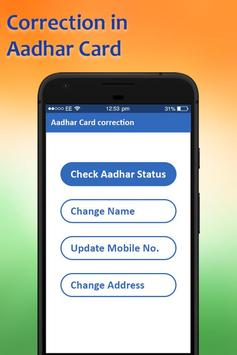 Correction in Aadhar Card Online Update poster