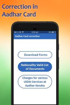 Correction in Aadhar Card Online Update apk screenshot