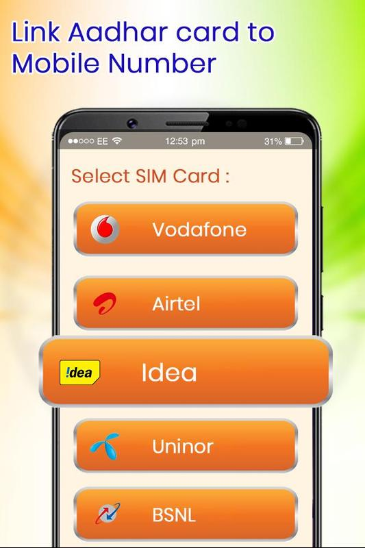 how to get sin card online