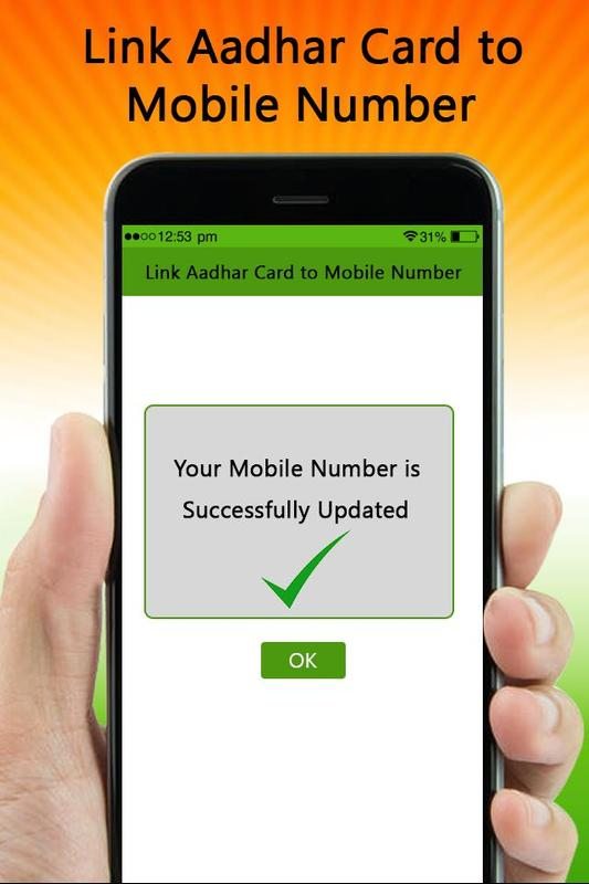 how to find number of mobile sim