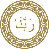 Rabbana Doa for Mobile icon