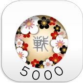 Word Touch Fight! 5000 Jpn/Eng icon