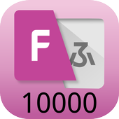 Japanese English Fight! 10000 icon
