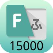 Japanese English Fight! 15000 icon