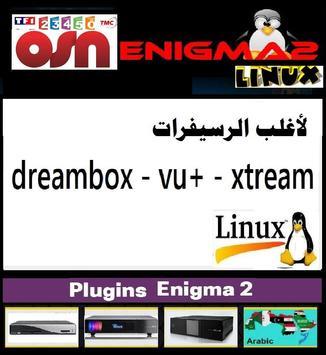 LINUX IPTV ENIGMA2 poster