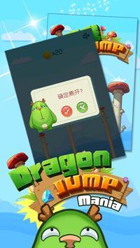 乌龙Jump screenshot 3