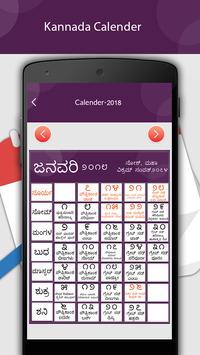 Kannada Calendar 2018 स्क्रीनशॉट 4