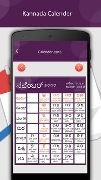 Kannada Calendar 2018 पोस्टर