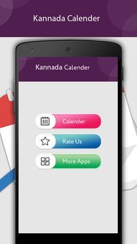 Kannada Calendar 2018 स्क्रीनशॉट 2