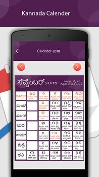 Kannada Calendar 2018 स्क्रीनशॉट 3