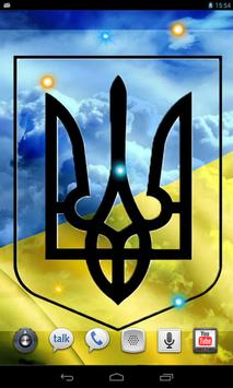 Ukraine Forever live wallpaper screenshot 2