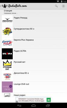 RadioBells screenshot 1