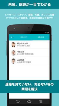 direct –Messenger for business apk screenshot