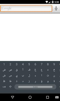 LeanKey Arabic Language screenshot 2