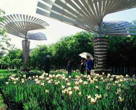 Botanical Garden Architecture screenshot 5