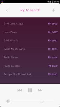 Russia AM FM Radio Stations screenshot 3