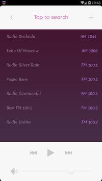 Russia AM FM Radio Stations screenshot 1