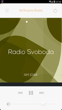 Russia AM FM Radio Stations screenshot 2