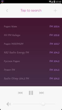 Russia AM FM Radio Stations screenshot 5