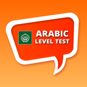Arabic Level Test icon
