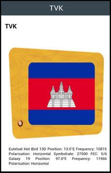 Cambodia Guide Info TV screenshot 1