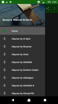Al-Qur'án screenshot 1
