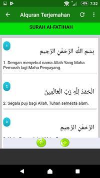 Al-Qur'án screenshot 6