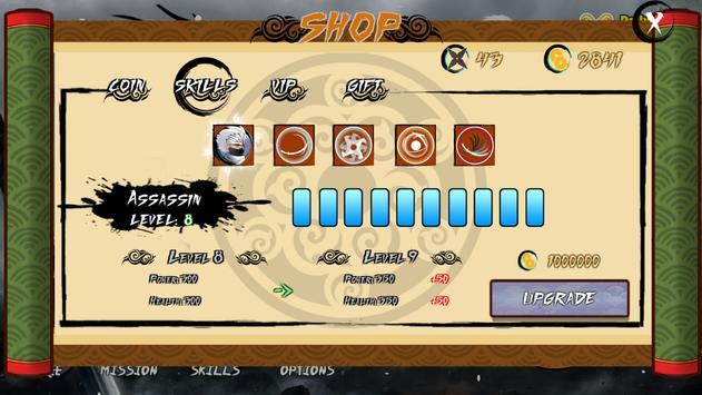 Ninja Assassin screenshot 11