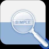 심플 검색 / 간단 검색 / 도서 검색 / 쇼핑 검색 icon