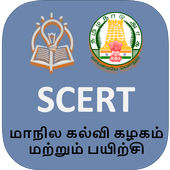 Tamilnadu School Books ( SCERT ) icon