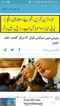 Bbc Urdu Service screenshot 2