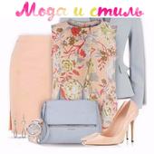 Мода и стиль icon