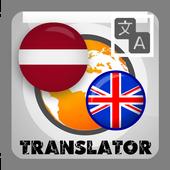 Lithuanian En Translate icon