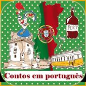 Cuentos portugueses icon