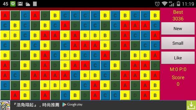 Same Game ABCD screenshot 1