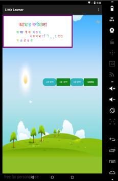 Little Learner screenshot 2