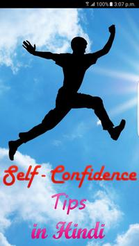 Self Confidence Tips in Hindi poster