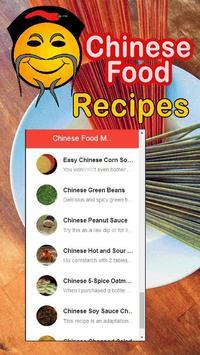 Chinese Cuisine Menu Recipes poster