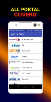 Jobs in Oman apk screenshot