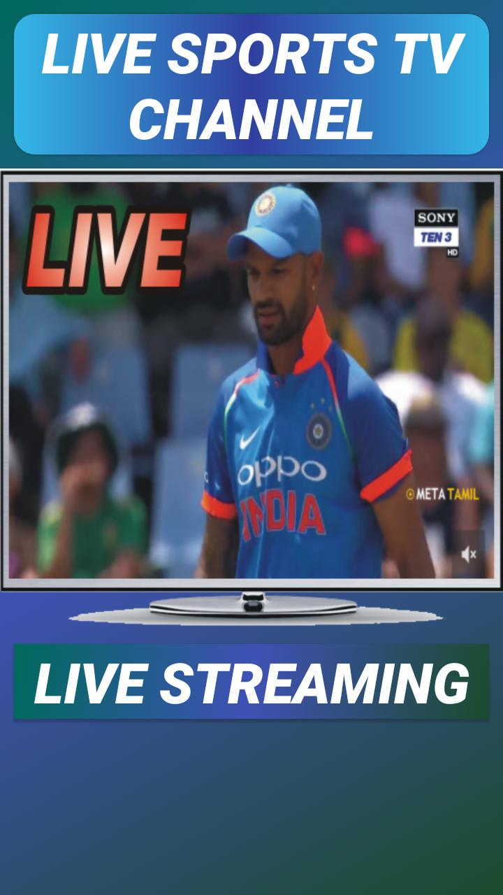 Live Sports TV Channel free for Android - APK Download