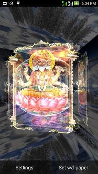 5D Brahma Live Wallpaper screenshot 3