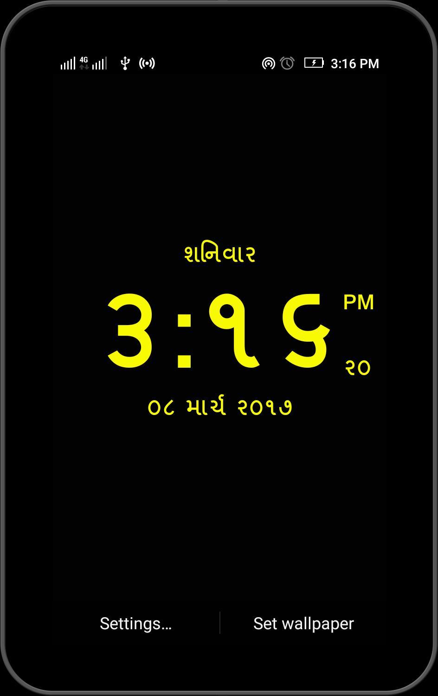 Gujarati digital clock for Android - APK Download