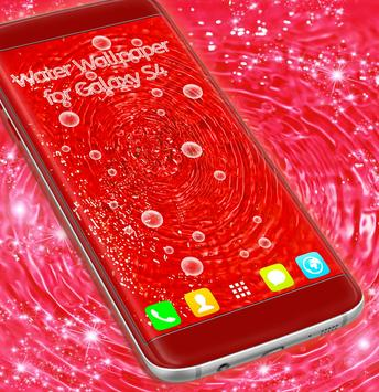 Water Wallpaper for Galaxy S4 apk screenshot