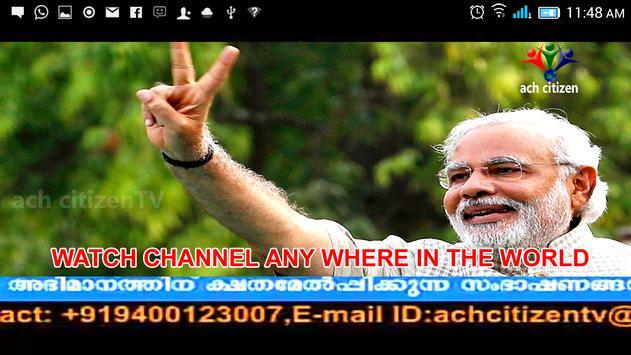 Citizen TV Malayalam poster
