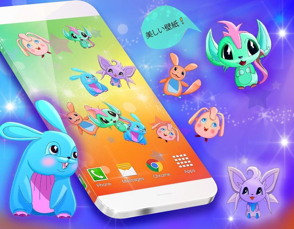 cute Animals Live Wallpaper APK Baixar - Gratis ...