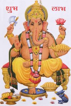 Ganesh Live Wallpaper poster